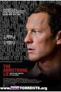 Ложь Армстронга | HDRip | iTunes