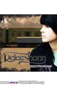 Releeshann - Расстояние