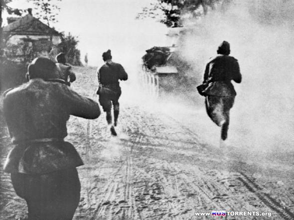 Советская фотохроника Великой Отечественной в фотографиях