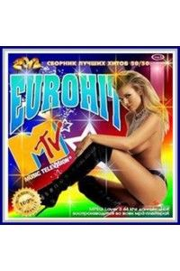 Сборник - Eurohit MTV | MP3