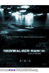 Ранчо Скинуолкер | HDRip