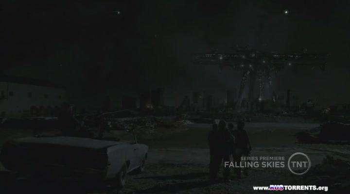 Рухнувшие небеса [01 сезон: 01-10 серий из 10] | HDTVRip | LostFilm