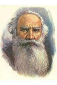 Лев Николаевич Толстой - Сборник произведений [279 штук]   FB2