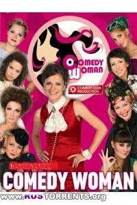 Comedy Woman [6x1] (07.03.2014) | WEBRip