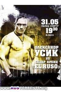 Бокс. Александр Усик - Сезар Давид Кренс [31.05] | IPTVRip