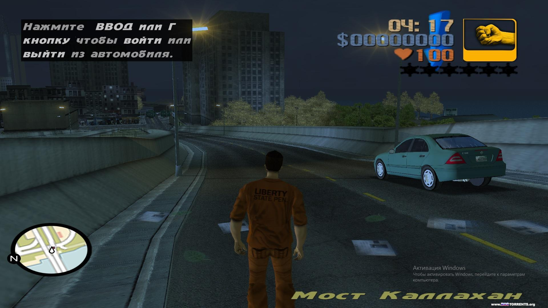 Grand Theft Auto 3 - Amateur Modification | PC | RePack