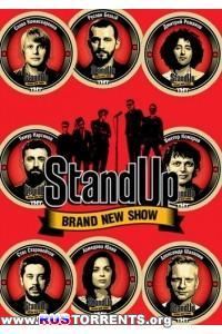Stand Up 17 выпуск - Лучшее (Эфир от 19.01.) | WEBDLRip 720р