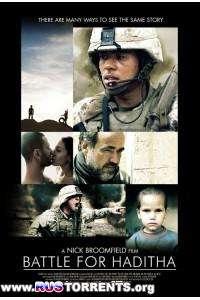 Битва за Хадиту | HDRip