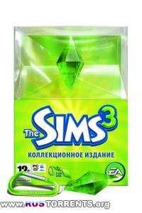 The Sims 3: Designer Edition v1.4 (2009-2013)   Выборочная установка