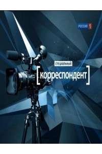 Специальный корреспондент. Точка У-словного перемирия [24.10.2014] | SATRip