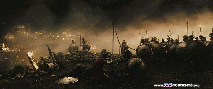 300 спартанцев | BDRip