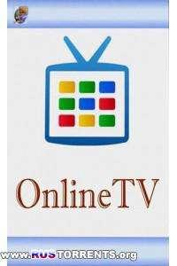 OnlineTV 8.3.0.0