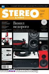 Stereo & Video №8