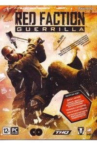 Red Faction: Guerrilla - Steam Edition | PC | Лицензия