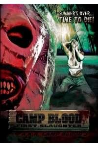 Кровавый лагерь 4 | DVDRip | L1