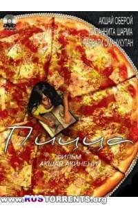 Пицца | DVDRip | L2
