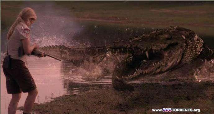 Озеро страха 2 | DVDRip