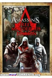 Assassin's Creed Murderous Edition | PC | Repack от R.G. Механики