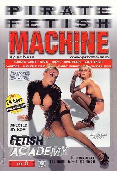 Академия фетиша (с русским переводом) | Pirate Fetish Machine 8: Fetish Academy