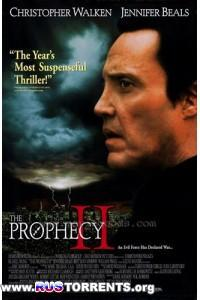 Пророчество 2 | DVDRip