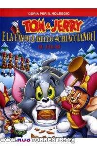 Том и Джерри: История о Щелкунчике | HDRip