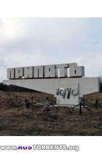 Поход в Припять | CAMRip