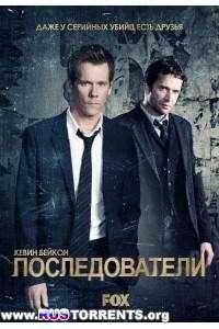 Последователи [03 сезон: 01-15 серии из 15] | WEB-DLRip | LostFilm