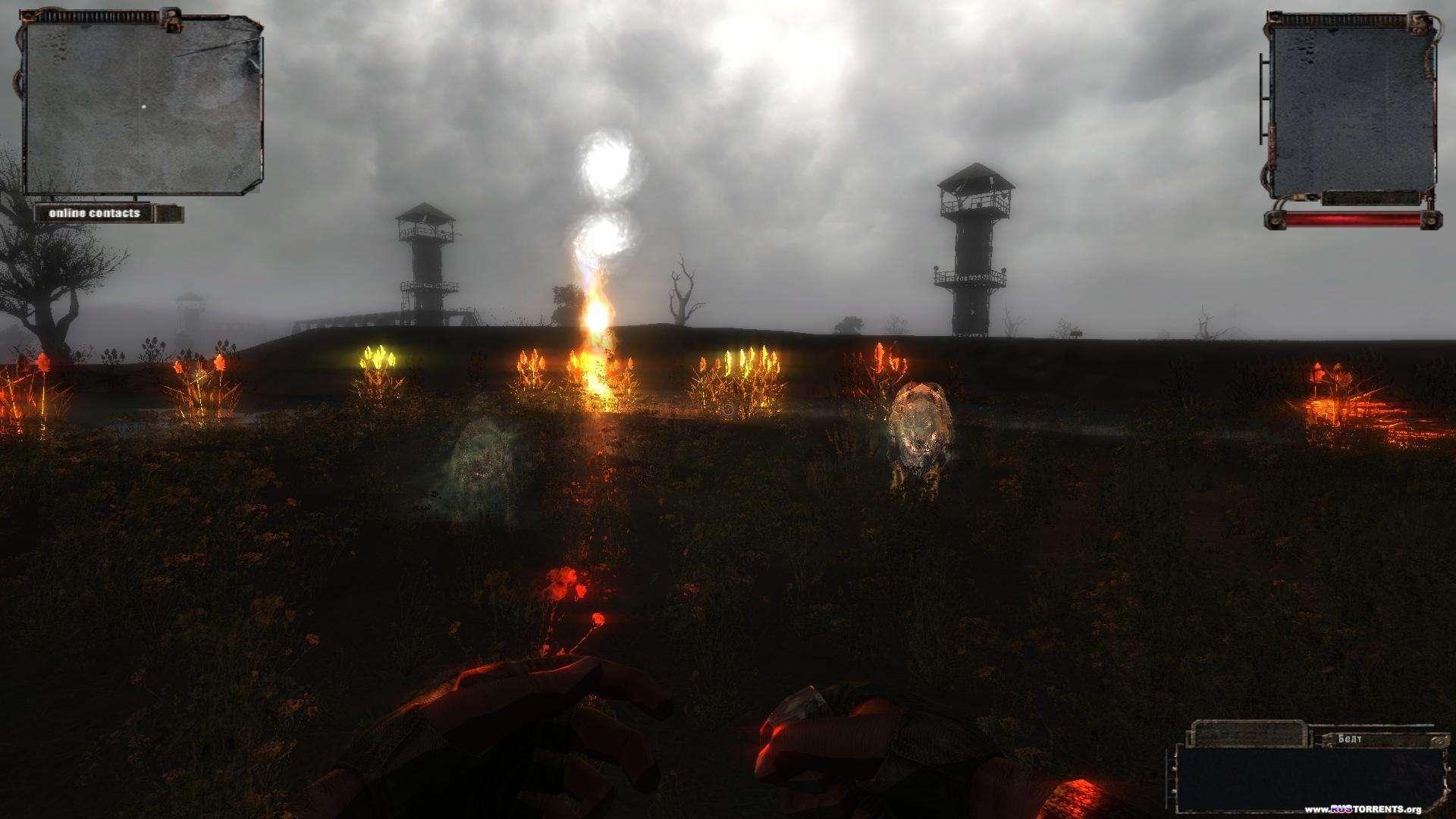 S.T.A.L.K.E.R.: Oblivion Lost Remake
