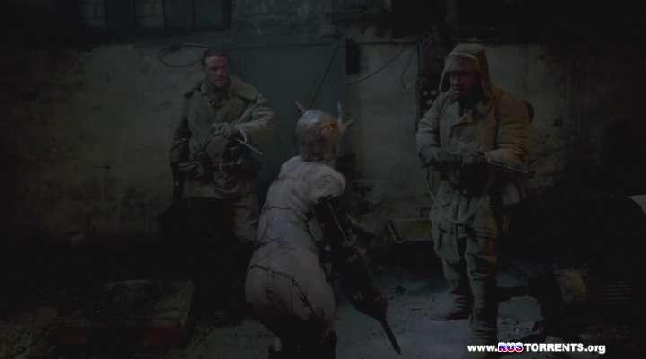 Армия Франкенштейна | WEBDLRip