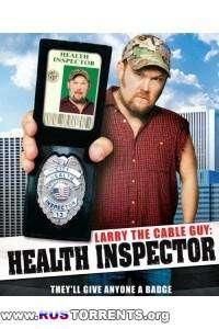 Санинспектор / Электрик Ларри: Санитарный инспектор | BDRip 720p