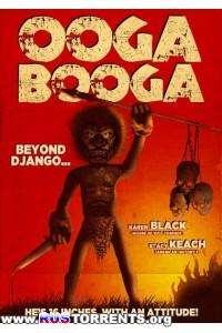 Уга Буга | DVDRip | L2