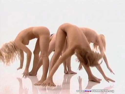 Аэробика без одежды | DVDRip | 21+