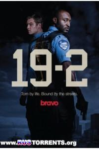 19-2 [1 сезон: 1-10 серии из 10] | HDTVRip 720p | VictoryFilms