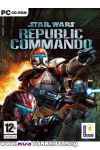 Star Wars: Republic Commando | RePack от Spieler