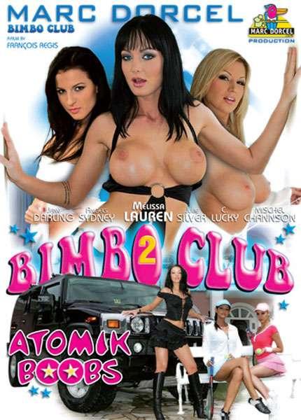 Публичный Дом 2: Атомные Сиськи | Bimbo Club 2: Atomik Boobs