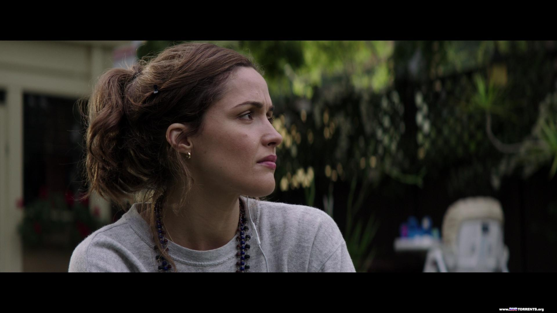 Соседи. На тропе войны | Blu-ray CEE 1080p | Лицензия