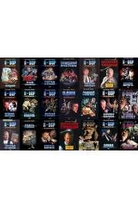 Сборник книг - Я - вор в законе в 143 томах | FB2