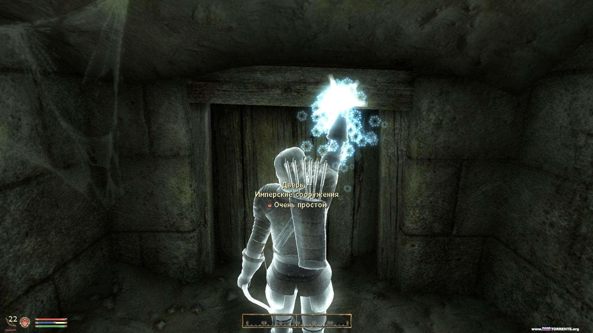 The Elder Scrolls: Oblivion - Золотое Издание [MegaMod's Edition Pack + All DLC]  | RePack oт Аронд