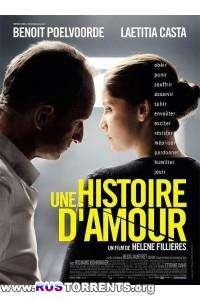 История любви | DVDRip
