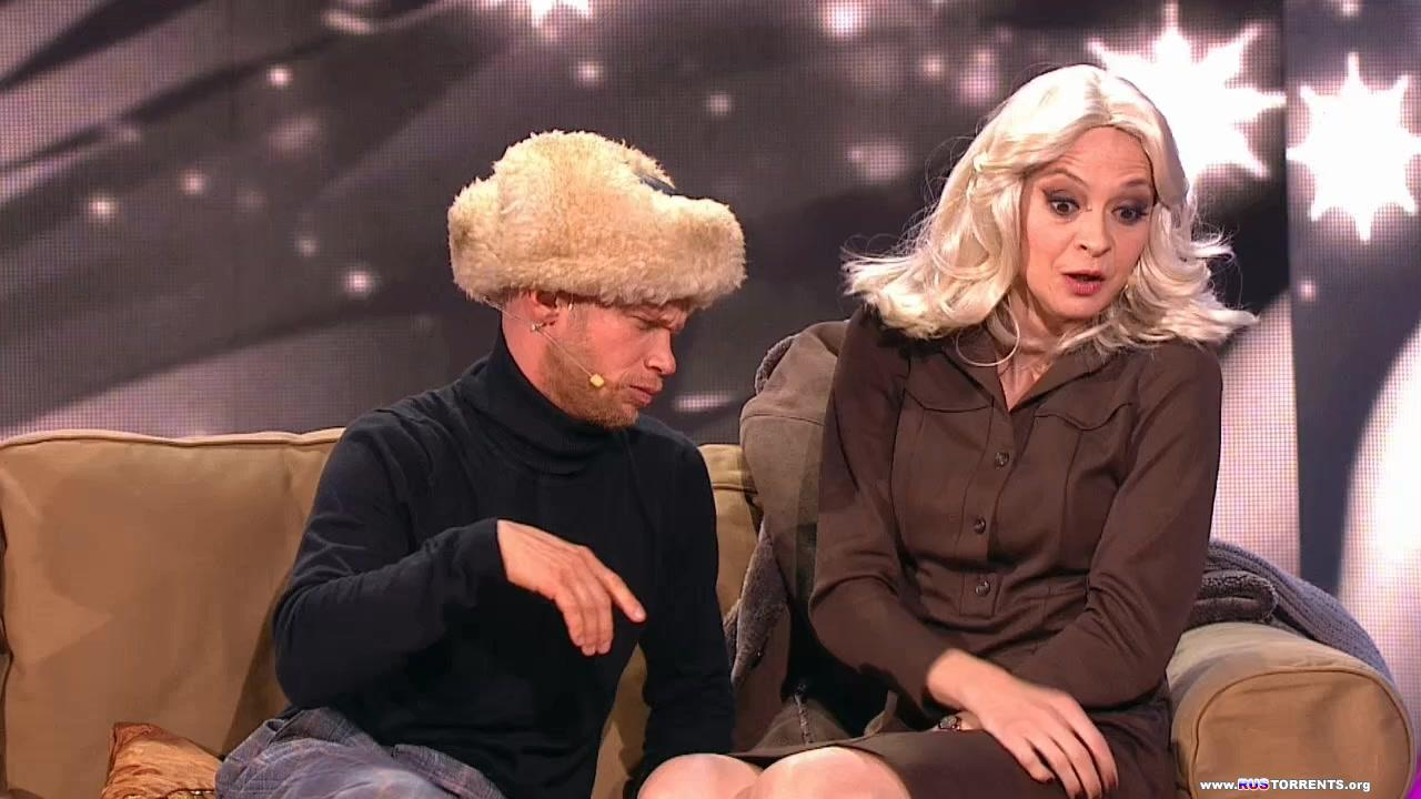 Comedy Woman (Эфир от 31.12.) | WEB-DLRip 720р