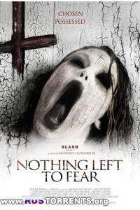 Ничего не бойся | BDRip 720p