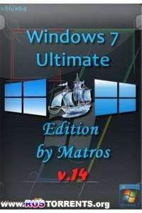 Windows 7 SP1 х86/х64 Ultimate Edition from Matros 14