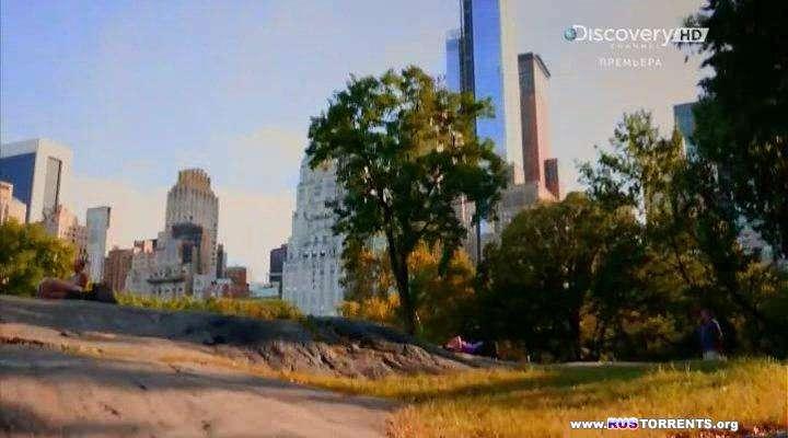 Город наизнанку [S02] | HDTVRip | P1