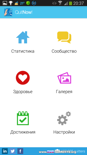 QuitNow! Pro - Stop smoking v4.0.18 | Android