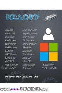 БЕЛOFF USB (WPI) 2013.05 Lite | Русский