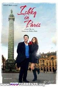 Любовь в Париже | WEBRip
