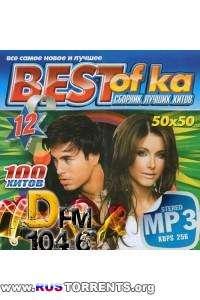 VA - Сборник ТОП 100 Лучших Хитов by DFM (50/50) | MP3
