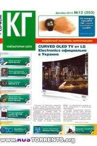 Компьютерная газета Хард Софт (43 номера) | PDF