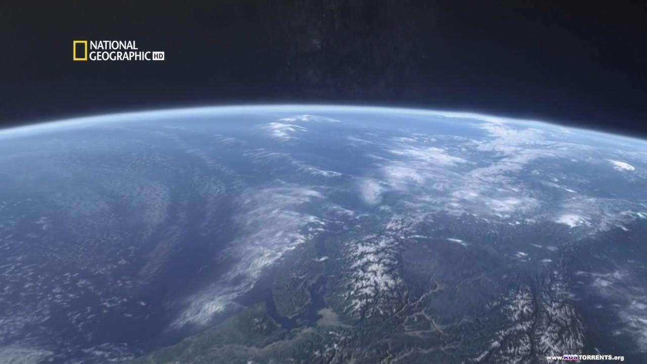 Путешествие к ядру Земли | HDTVRip 720p | P1