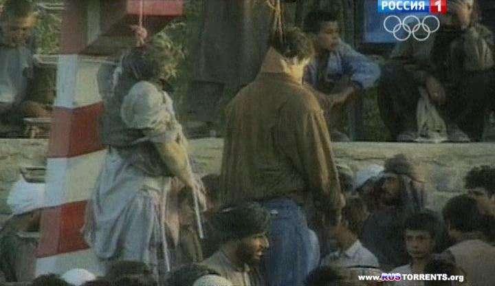 Последняя миссия. Операция в Кабуле | SATRip